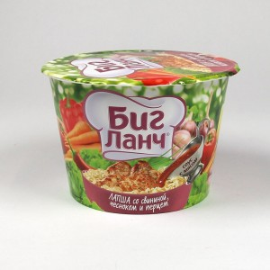Instant noodles with beef flavor - 90g