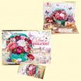 Поздравительная открытка - С днем рождения! 3D Цветы + стразы 3 шт, 242 х 344 мм