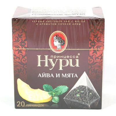 Черный цейлонский чай с ароматом «айвы-мяты» - 20 пакетиков
