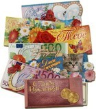 Wallet-Karte